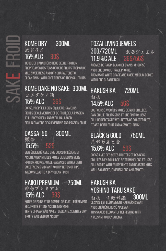 Imadake Drink Menu 3