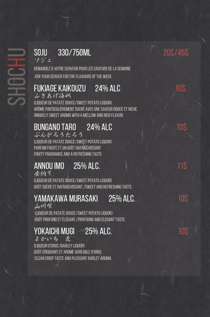 Imadake Drink Menu 4